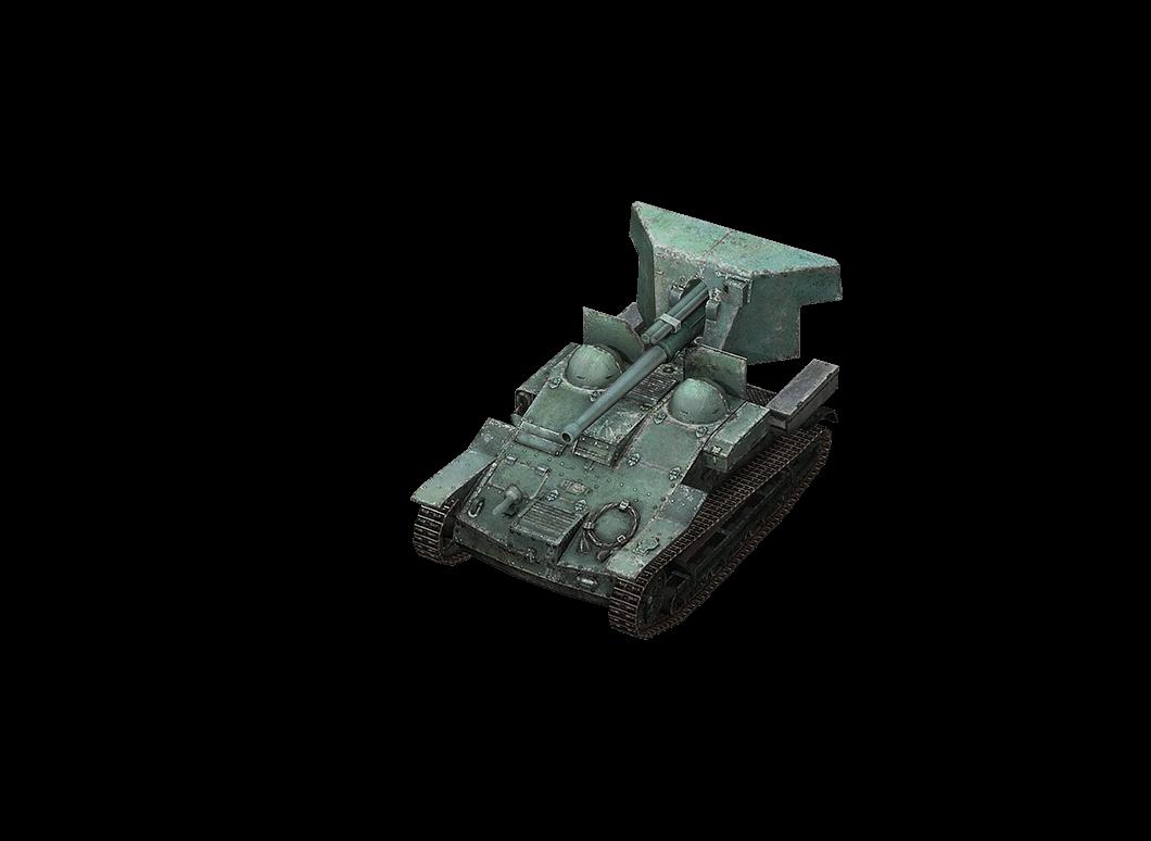 Renault UE 57 в World of Tanks Blitz
