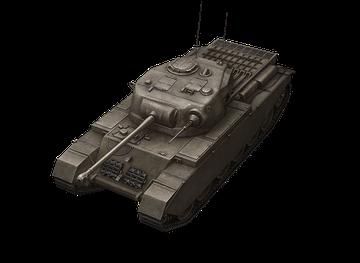 GB23_Centurion